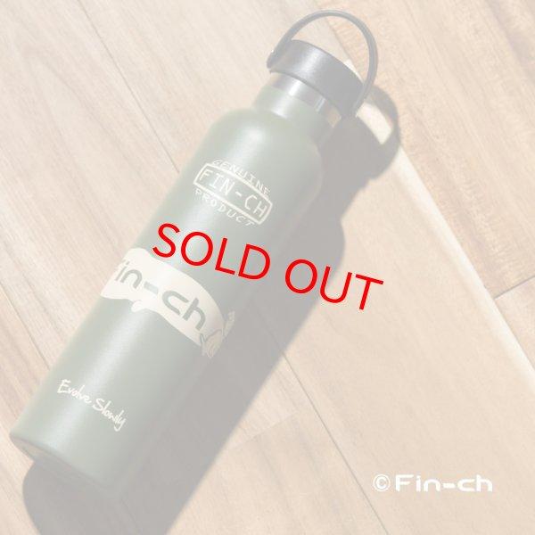 画像1: Water Flask 714(すいとう714)