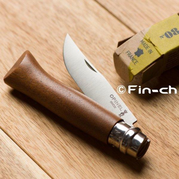 画像2: OPINEL KNIVES Walnut(オピネルナイフウォールナット)