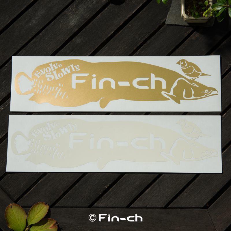 画像1: Fin-ch特大ピラルク・カッティングシート (1)
