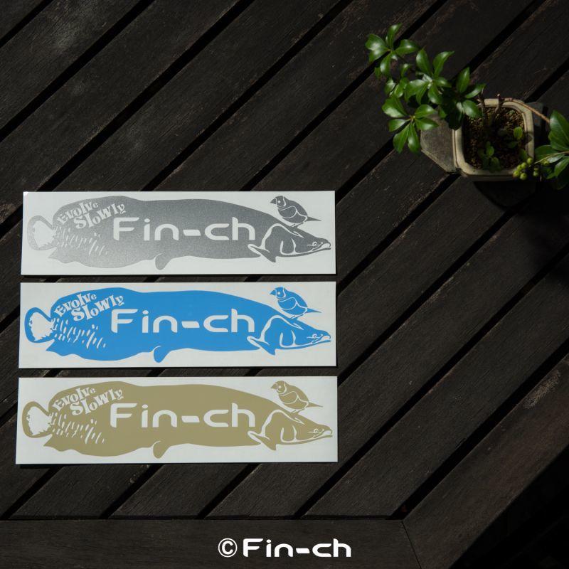 画像1: Fin-ch中型ピラルク・カッティングシート (1)